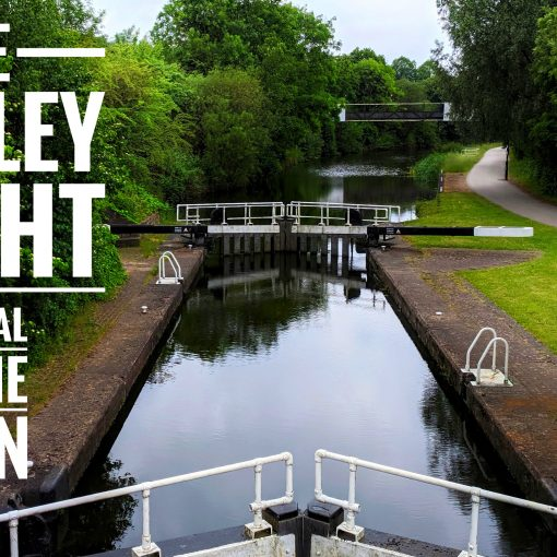 tinsley flight canal